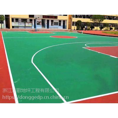 山西硅pu球场 塑胶篮球场造价 东歌
