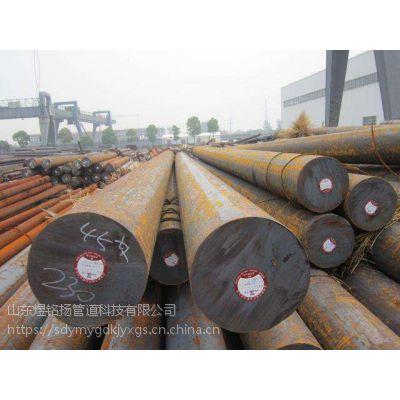 厂家直销西王45#结构圆钢 45#30-220结构钢 山东煜铭扬45号碳结圆钢