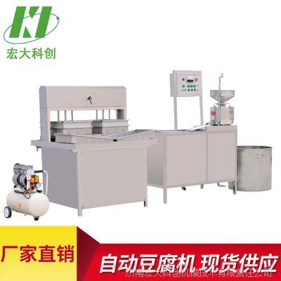厂家热销豆腐坊加工设备,自动豆腐机1人操作,减少人工劳动力。