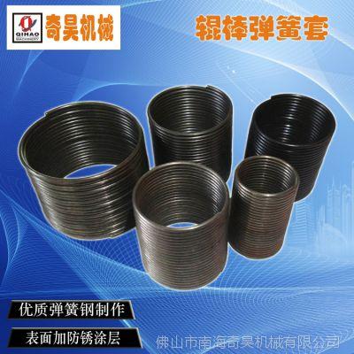 工厂直销棍棒弹簧套陶瓷生产机械设备配件窑炉干燥窑输送线配件