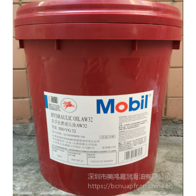 Mobil Hydraulic AW 46,埃索抗磨液压油