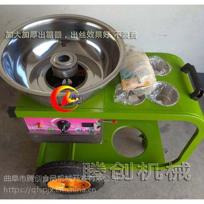 棉花糖机小车价格便宜带电瓶,商用花式棉花糖机价格