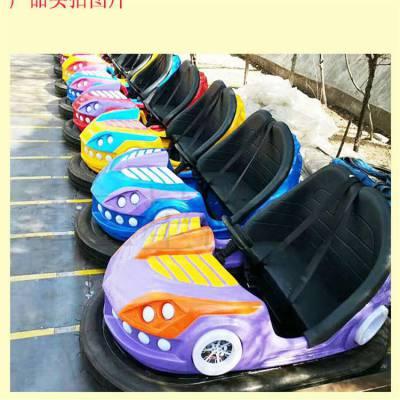 庙会电瓶碰碰车一套价格 碰碰车公园中型游乐场设施