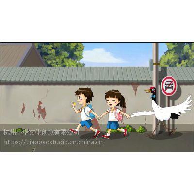 杭州高性价比二维动画Flash视频MG动画卡通设计企业宣传片