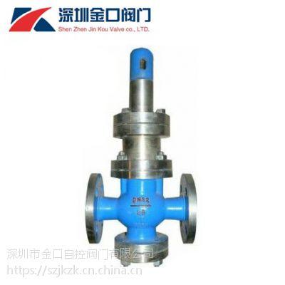 Y63H高温高压蒸汽减压阀 先导活塞高温蒸汽减压阀供应