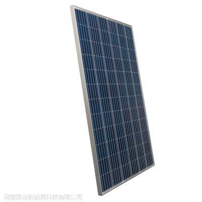 多晶325W太阳能电池板
