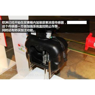 楚一柴油车车用尿素浓度在线检测仪