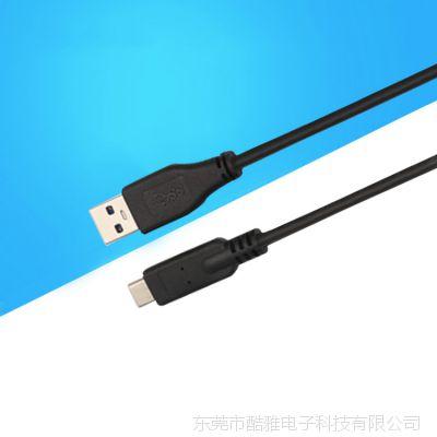 Type-c对USB3.0充电线 0.3-5M Type-C2合一数据线