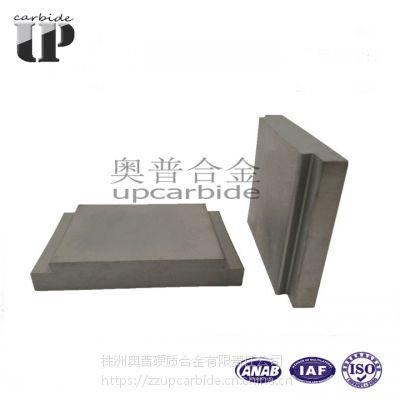 钨钴YG6硬质合金衬板70*48*11mm 钨钢耐磨板 合金导轨板