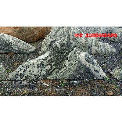泰山石假山石价格,广东泰山石景观石厂家