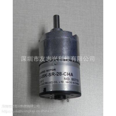 TG-05K-SR-28-CHA(CN110,CN002)TG-05K-SG-25(28)-CKA(