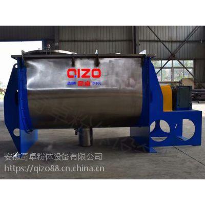 优质多功能化工水溶肥混料机低动力高效率(奇卓)卧式螺带混合机