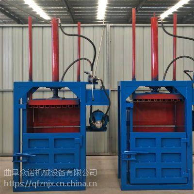 甘谷县多功能废铁压块机 金属衣服秸秆打包机 废钢打包机图片视频