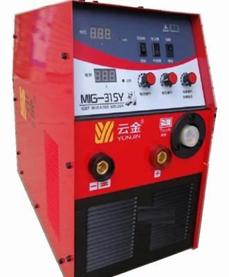 正品云金二氧化碳焊机MIG-315Y一体气保焊机