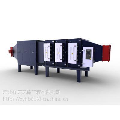 5000风量小型塑料厂废气处理设备