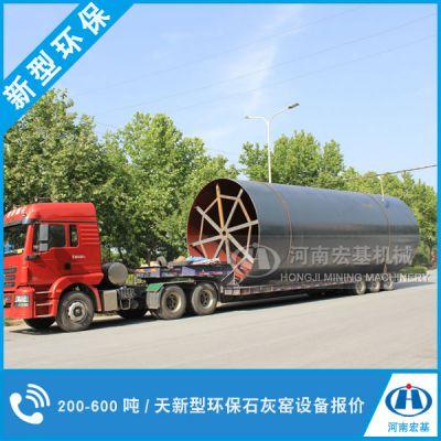 打造日产200吨石灰生产线全套设备需要多久