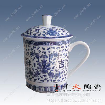 景德镇骨瓷茶杯定做厂 同学聚会茶杯加字加LOGO