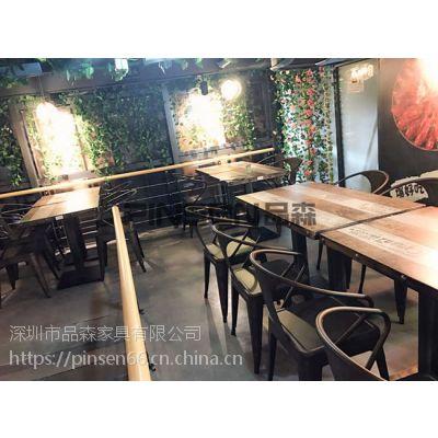 老船木火锅桌餐桌椅组合实木茶桌客厅简约中式餐馆 简约现代