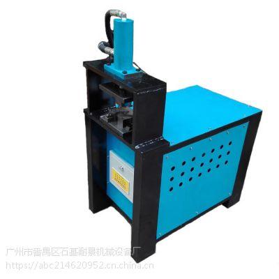 耐景机械液压冲孔机全自动切断机楼梯扶手下料机