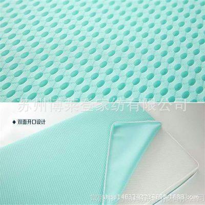 席梦思加宽3D床垫 新款2厘米  可折洗床垫套 透气舒适垫 4D网布