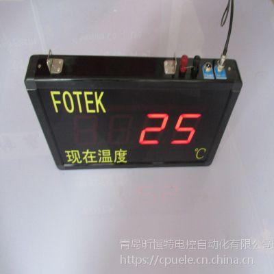 昕恒特厂家直销 4寸数码管4位单面室内温度看板 温度显示电子看板