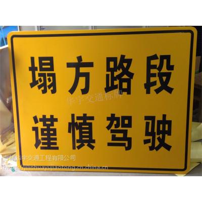 松原市交通标志牌 制作标牌厂家