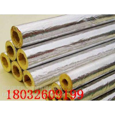 北京延庆工程专用贴铝箔玻璃棉管壳价格50kg玻璃棉保温管壳价格