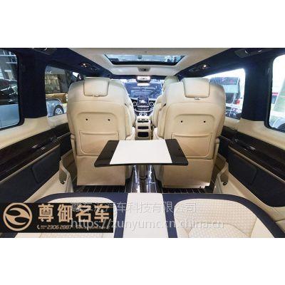 奔驰威霆改装内饰航空座椅顶棚带来奔驰改装内饰展示