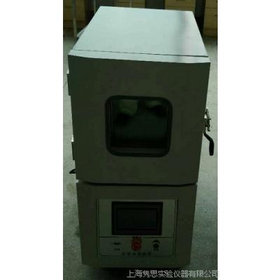 小型高低温试验箱供应,很小的试验低温箱