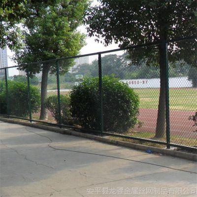 高尔夫球场围栏 场地围栏网价格 篮球场护栏多少钱