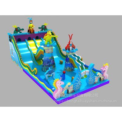 娱乐新款巨鲨来袭充气城堡滑梯 小孩充气包蹦蹦床淘气堡 儿童益智健身充气滑梯
