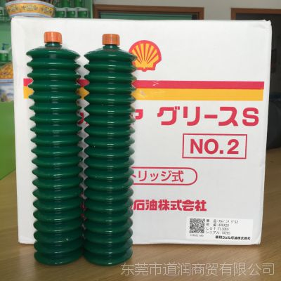 昭和壳牌Shell Stamina Grease HDS长寿命润滑脂
