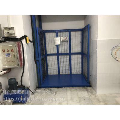 新圩单油缸提升机定做 惠州升降机厂家供应