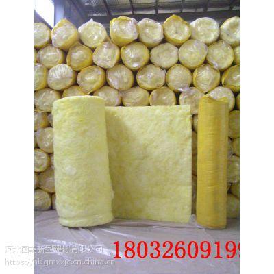 湖南湘西无毒超细玻璃棉卷毡直销厂家 钢结构屋顶保温卷毡多少钱