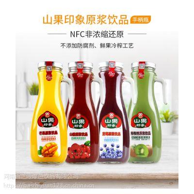 百芝源山果印象果汁招商代理、婚宴果汁、芒果汁、蓝莓汁、山楂汁、猕猴桃汁、苹果醋、椰汁