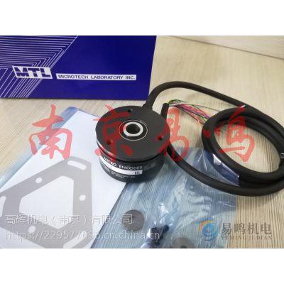 日本MTL 编码器 MAH-42-4096G5