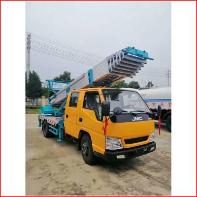 升高28米的搬家作业车怎么卖的