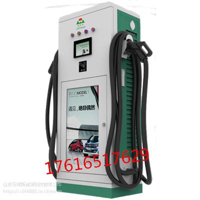 汽车充电桩生产厂家山东万辉新能源