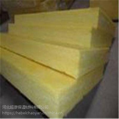 厚度4公分玻璃棉纤维毡 防火玻璃棉板价格