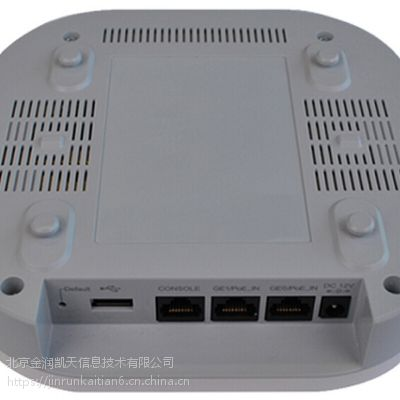 华为(HUAWEI) AP7030DE 室内双频企业级无线接入点 无线AP