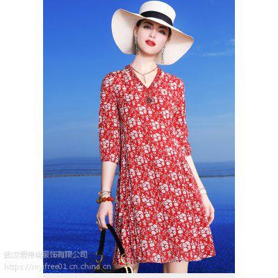 【0库存代卖】武汉服装有拿货网站吗粉蓝甜美条纹裙
