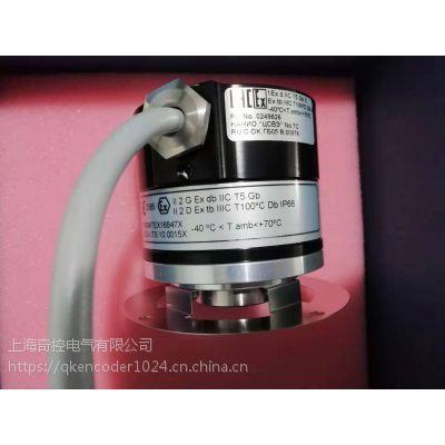 供应2REX-H-1024-AL-M-10-30-67-014-SS-A-00 SCANCON编码器
