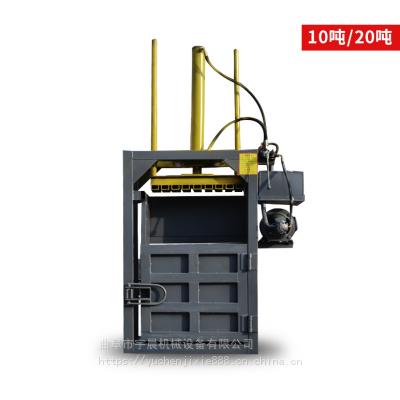自动推包皮革压块机宇晨立式液压纸箱压块机 塑料袋液压打包机