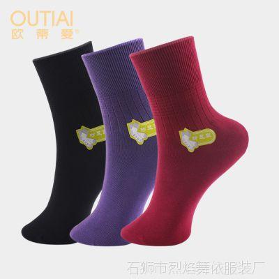 3双防裂袜女纯棉足跟硅胶防脚裂袜子护脚后跟干裂袜中老年人全棉