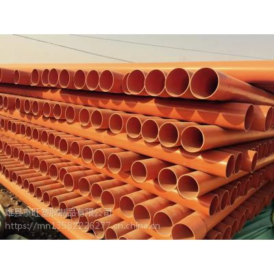 cpvc电力管厂家直销提供cpvc电力管价格河北轩驰管业生产