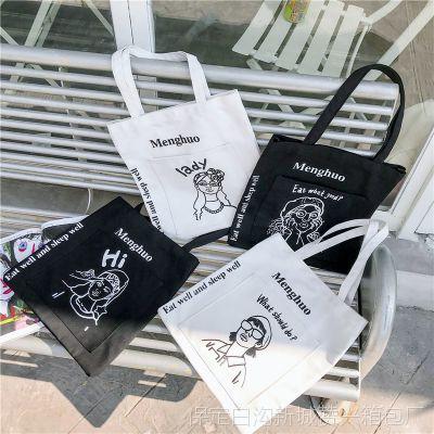 夏季新款简约休闲印花女孩帆布女包手提环保布袋 学生装书补课包
