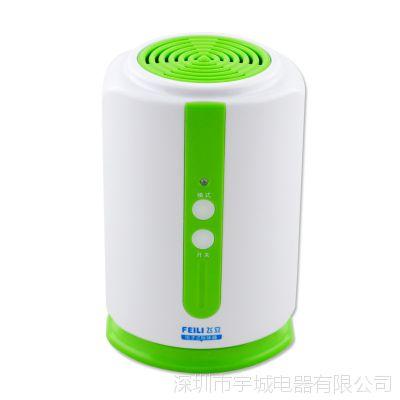家用冰箱杀菌消毒除味器FL-8E汽车杀菌消毒除异味 臭氧杀菌消毒机