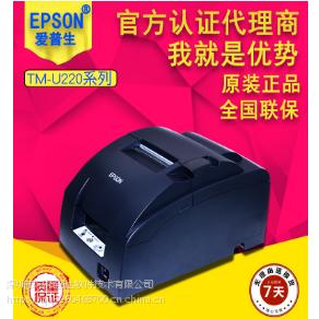 热敏打印机的特性