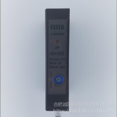 原装FOTEK阳明高精度贴标机专用U型光电开关SU-02X