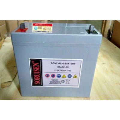 索润森蓄电池SAE12-100 UPS机房设备 索润森电池12V100AH质保五年